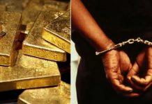 Gold smuggling in Karippur