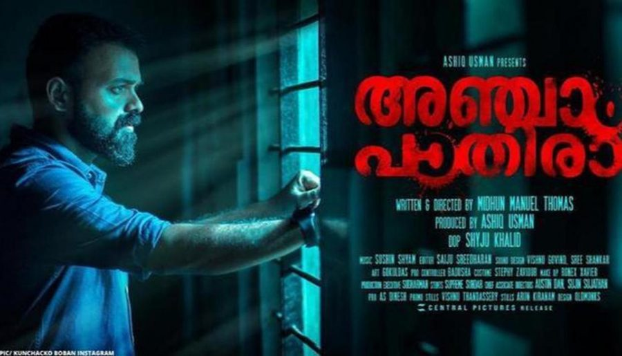Anjam Pathira_Malayalam Movie Poster_Malabar News