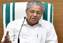 Kerala CM Pinarayi Vijayan - Malabar News