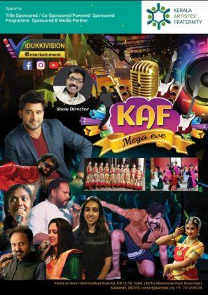 KAF Event Banner