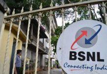 BSNL_2020 Aug 04