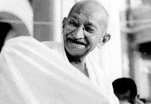 Gandhiji_2020 Aug 10
