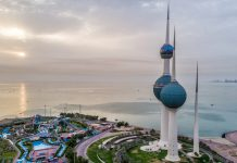 Kuwait_2020 Aug 10