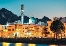Oman news _2020 Aug 10