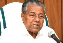 Kerala covid report_2020 Aug 11