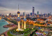 Kuwait News_2020 Aug 14