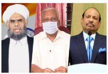 Malabar News_ Ma'adin hamari zameen Programme