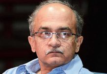 Prashant Bhushan_2020 Aug 24