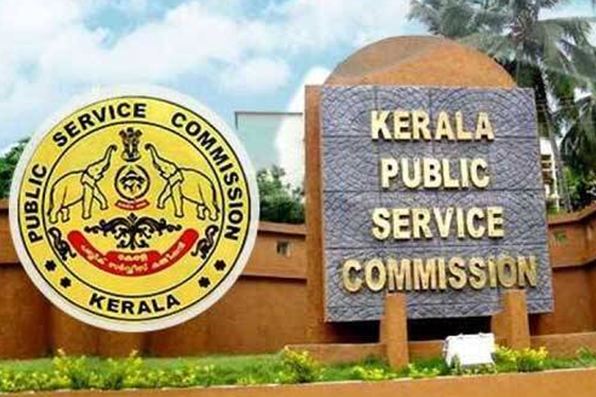 AIYF Kerala PSC_2020 Aug 30
