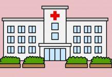 covid-treatment-center_2020 Aug 27