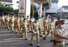 Malabar News_ kerala police
