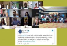 Malabar News_ video conferencing app challenge
