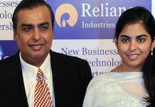Relaince Retail Ventures has invested 620 crore in NetMed