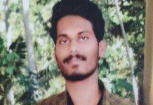 Malabar_News_psc ranker's suicide