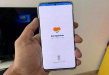 Aarogya Setu Introducing New Updates