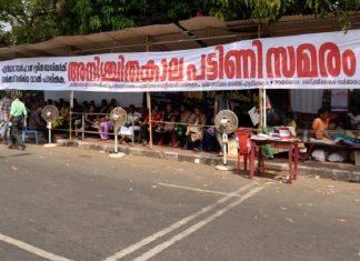 MalabarNews_strike of victims of endosulfan