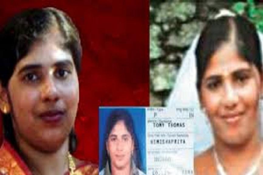 Nimisha Priya Death Penalty