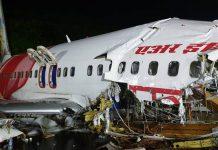 MalabarNews_airindia crash