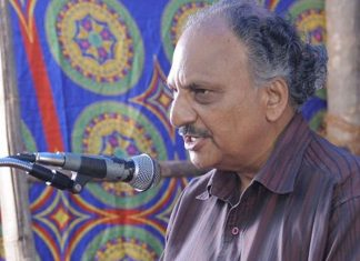 Ezhacheri Ramachandran award