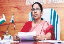 Shylaja Teacher _ Malabar News