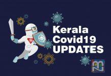 Kerala Covid Report 2020 Aug 31 - Onam Day - Malabar News