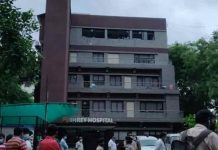 gujrat-hospital-Malabar-News