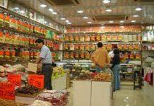 malabarnews_chinese_products.jpj