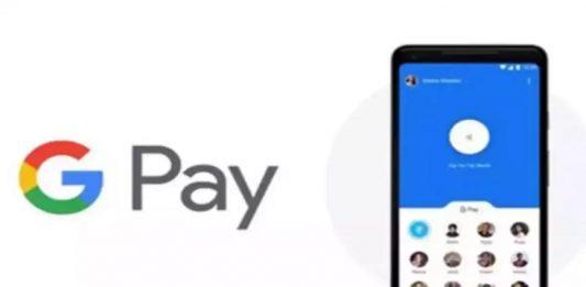 MalabarNews_ google pay error