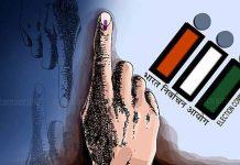 By-election_ Malabar News