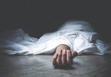 Gujarath death_Malabar news