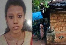 Devika's home_ Malabar News