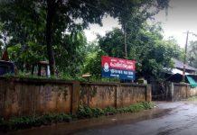 Edakkara Police Station _ Malabar News