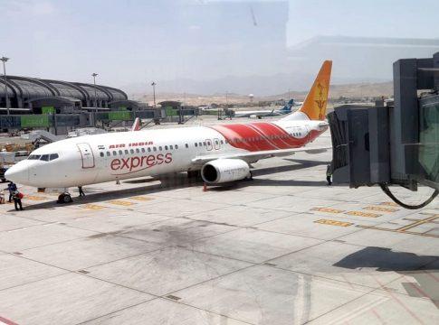 MalabarNews-Flight