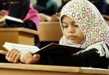 Holy Qran_Fatima Raihana _ Malabar News
