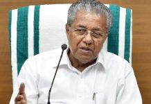 Kerala-CM-Pinarayi-Vijayan_Malabar-News