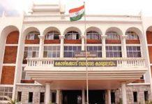 kozhikode corporation_Malabar News