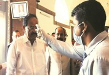 M. Venkaiah Naidu_Malabar News
