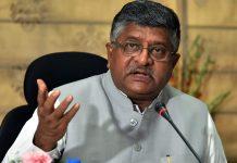 Ravi shankar prasad _2020 Sep 10