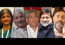 delhi riot sitharam yechuri_2020 Sep 12