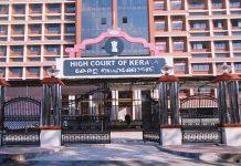 kerala high court_2020 Sep 09