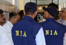 two-arrested-by-NIA_2020-Sep-21