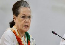 Sonia Gandhi About Agriculture Bill