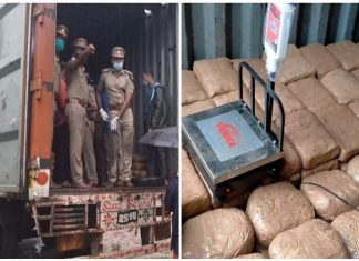 Ganja seized in thiruvananthapuram