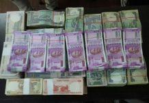 MalabarNews_donation cheating