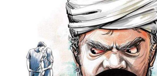 MalabarNews_honour_killing