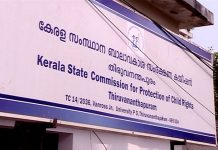 MalabarNews_kerala state commission for protection of child abuse