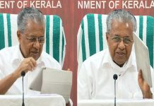 CM reply to bjp
