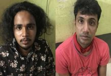 Two arrested with drugs