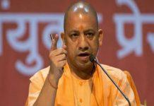 MalabarNews_yogi-adityanath