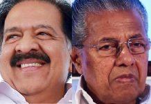 Pinarayi and Chennithala _Malabar News